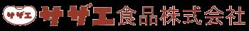 サザエ食品株式会社
